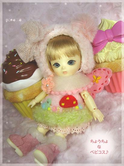 oku-pf-choubebi-08_p.jpg