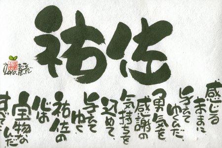 画像 044