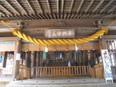 吉備津神社⑥