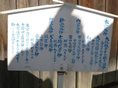 吉備津神社⑯