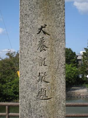 吉備津神社⑰