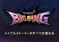 BIGBANG.png