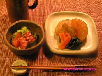 ぶり大根&タコサラダ