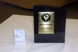 2009.12.1都市景観賞授賞式 035