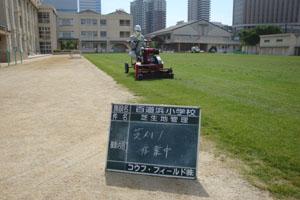 2010.5.29エアレーション 004