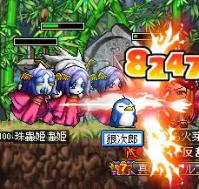 火芽の姫狩り