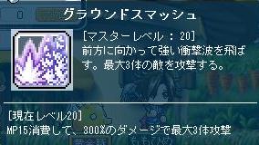 Dすきる2