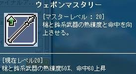 Dすきる4