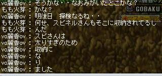 麗c6-8