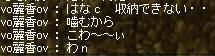 麗c6-10