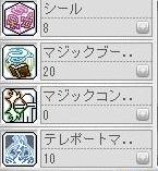 火魔3-2