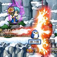 氷魔対火魔