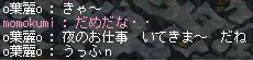 麗c5-2