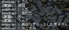 麗c21-2