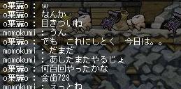 麗c27-3