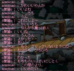 麗c2-2