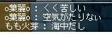 麗c7-5
