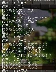 いきなりちゅう~