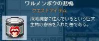 金魚ドロ3