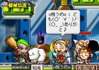 3人ビシャス終了ー☆