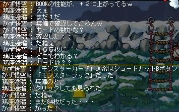 ブックのレべル