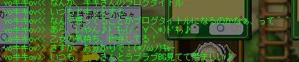 ききさん3