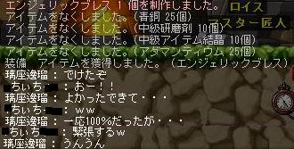 ちーたん指輪2