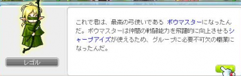 繝懊え縺セ縺吶◆繝シ縺ク_convert_20110923164319[1]