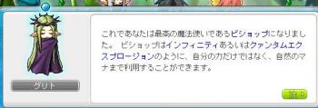 繝薙す繝ァ繝・・縺ク_convert_20110923164217[1]