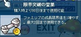 Pしょっぷ3