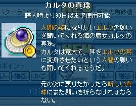 pしょっぷ1