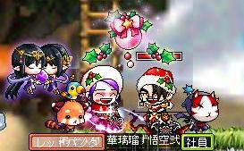 クリスマスアバ