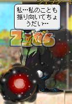 シグナス2
