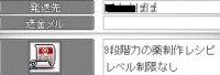 ぽぽさん2