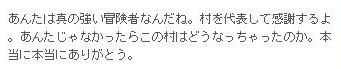 ぱぱしゅ3