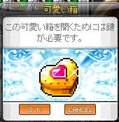 可愛い箱・・・