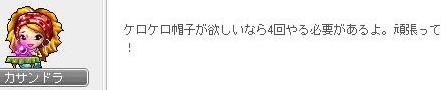 華璃瑠@4回