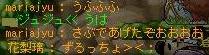 まりさん3