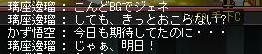 BG1_20110425082851.png