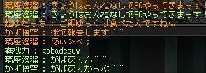 BG_20110330092322.png