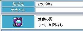 Maple090914_225516.jpg