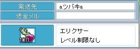 Maple090914_225523.jpg