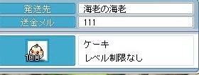 Maple090914_225529.jpg