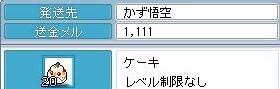 Maple090918_180536.jpg