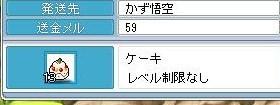 Maple090918_203005.jpg