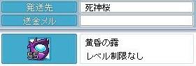Maple090918_203011.jpg