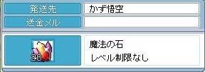 Maple090918_203017.jpg