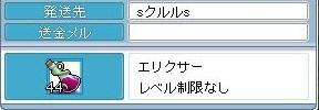 Maple090921_134619.jpg