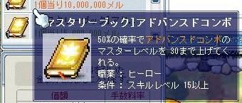 Maple090922_100017.jpg
