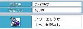 Maple090923_162913.jpg